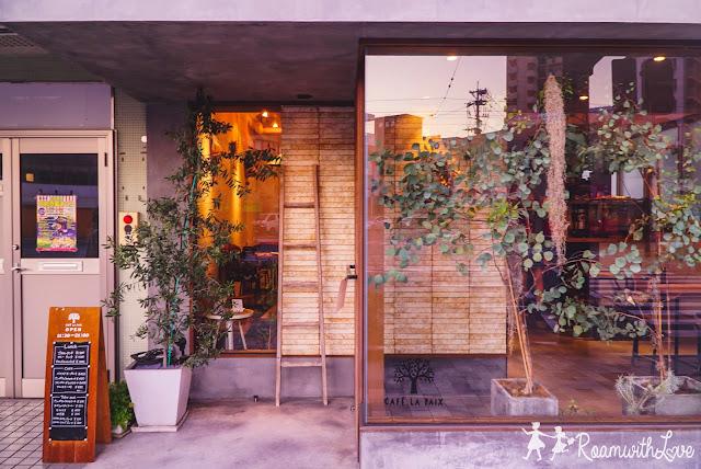 Japan, cafe, kyushu, รีวิว,review,fukuoka,huis ten bosch,nagasaki,kumamoto, beppu, yufuin, ฟุกูโอกะ, นางาซากิ, คุมาโมโต้, เบปปุ, ยูฟุอิน, คาเฟ่, ของหวาน,เค้ก, แพนเค้ก, กาแฟ, ร้านนั่งชิว,เท็นจิน,cafe biblioteque,chocolate, cafe, cafe la paix