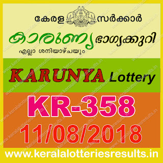 "keralalotteriesresults.in, ""kerala lottery result 11 8 2018 karunya kr 358"", 11th August 2018 result karunya kr.358 today, kerala lottery result 11.8.2018, kerala lottery result 11-08-2018, karunya lottery kr 358 results 11-08-2018, karunya lottery kr 358, live karunya lottery kr-358, karunya lottery, kerala lottery today result karunya, karunya lottery (kr-358) 11/08/2018, kr358, 11.8.2018, kr 358, 11.8.18, karunya lottery kr358, karunya lottery 11.8.2018, kerala lottery 11.8.2018, kerala lottery result 11-8-2018, kerala lottery result 11-08-2018, kerala lottery result karunya, karunya lottery result today, karunya lottery kr358, 11-8-2018-kr-358-karunya-lottery-result-today-kerala-lottery-results, keralagovernment, result, gov.in, picture, image, images, pics, pictures kerala lottery, kl result, yesterday lottery results, lotteries results, keralalotteries, kerala lottery, keralalotteryresult, kerala lottery result, kerala lottery result live, kerala lottery today, kerala lottery result today, kerala lottery results today, today kerala lottery result, karunya lottery results, kerala lottery result today karunya, karunya lottery result, kerala lottery result karunya today, kerala lottery karunya today result, karunya kerala lottery result, today karunya lottery result, karunya lottery today result, karunya lottery results today, today kerala lottery result karunya, kerala lottery results today karunya, karunya lottery today, today lottery result karunya, karunya lottery result today, kerala lottery result live, kerala lottery bumper result, kerala lottery result yesterday, kerala lottery result today, kerala online lottery results, kerala lottery draw, kerala lottery results, kerala state lottery today, kerala lottare, kerala lottery result, lottery today, kerala lottery today draw result"