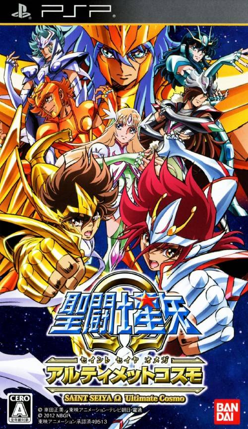 ROMs - Saint Seiya Omega - Ultimate Cosmos - PSP Download