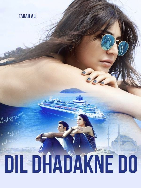 Dil Dhadakne Do (2015) Hindi 530MB WEB-DL 480p