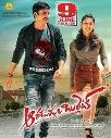 Gopichand, Nayantara, Prakash Raj New Upcoming tamil movie Aaradugula Bullet, release date Poster, star cast hit or flop