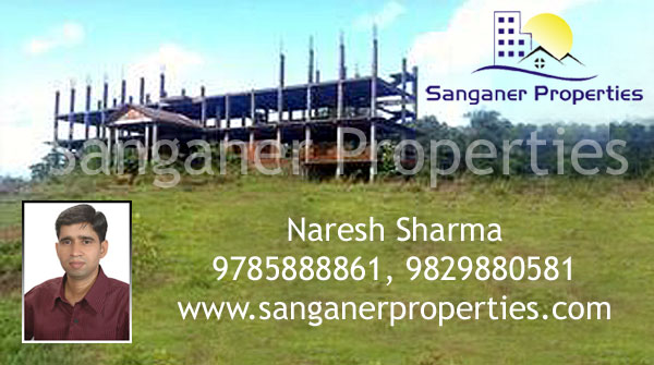 Commercial Plot For Sale Near Malpura Gate In Sanganer
