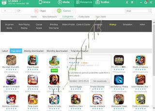 برنامج المتجر سوق موبو ماركت تنزيل البرامج والالعاب MoboMarket PC  install application and games