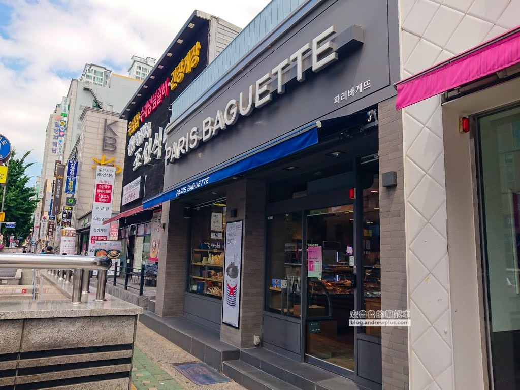 韓國釜山連鎖麵包店,parris baguette,韓國早餐,釜山早餐選擇