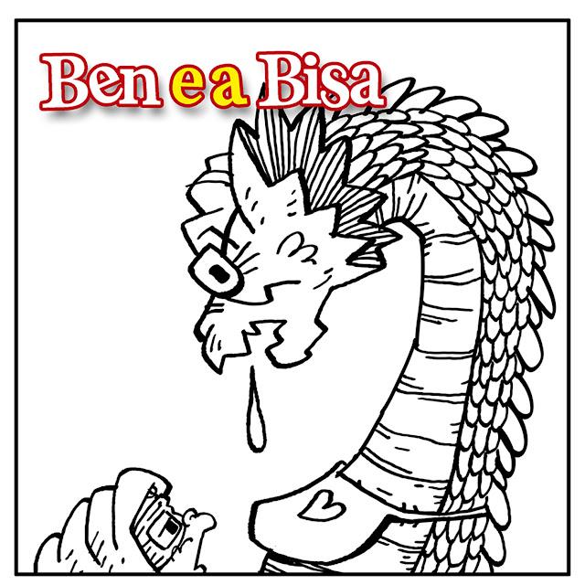 BBtease.jpg (640×640)