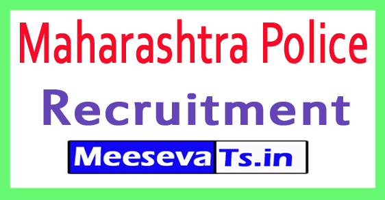 Maharashtra Police Recruitment Notification 2017
