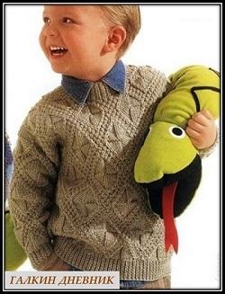 pulover dlya malchika spicami