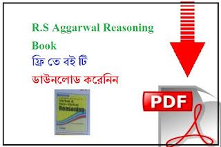 Free R.S Aggarwal Reasoning Book PDF Download
