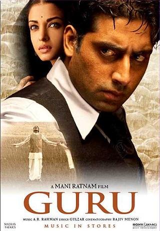 Guru 2007 Hindi Full Movie 1.2GB BluRay 720p Download Watch Online 9xmovies Filmywap Worldfree4u