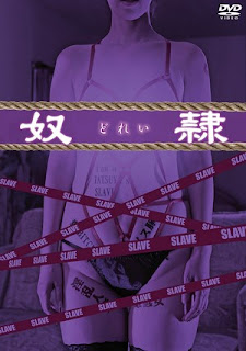 Slave (2014)