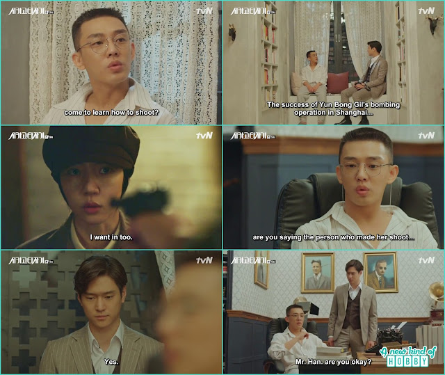 Se joo ask jin o how jeon seol come to learn shooting - Chicago Typewriter: Episode 9 korean drama