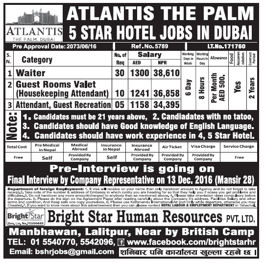 Jobs in Dubai for Nepali, Atlantis Palm 5 Star Hotel, Salary Up to Rs 38,610