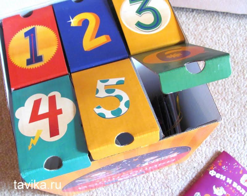 Как устроить детский праздник