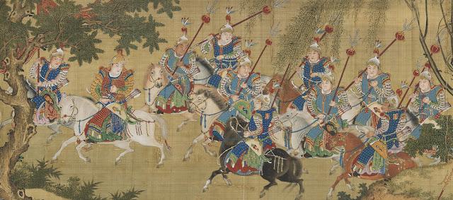 Ming Chinese Brigandine Armour