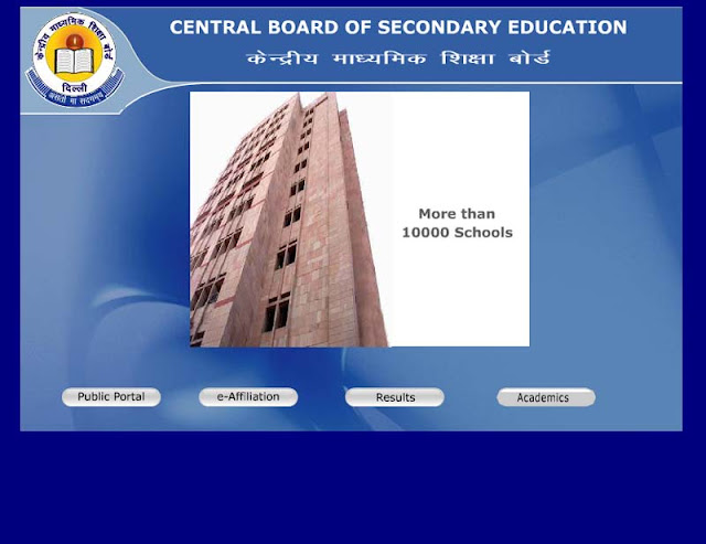 CBSE Results 2016 10th & 12th Result - cbseresults.nic.in