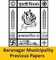 Baranagar Municipality Previous Papers