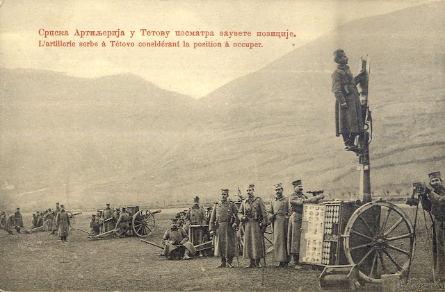 Serbian artillery in Tetovo observes the captured positions - First Balkan War