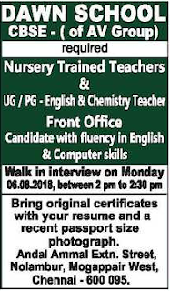 Dawn School Conducting Walk-in for PGT/UGT Teachers | Date: 6th August 2018