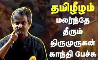 Thirumurugan Gandhi Speech | Tamil News | IBC Tamil