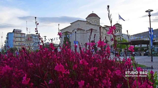 Εμπορικός Σύλλογος Άργους: Την Παρασκευή 3 Μαΐου η αργία του Αγίου Πέτρου