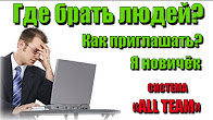 http://allteam24.blogspot.com