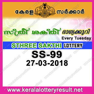 kerala lottery 27/3/2018, kerala lottery result 27.3.2018, kerala lottery results 27-03-2018, sthree sakthi lottery SS 99 results 27-03-2018,   sthree sakthi lottery SS 99, live sthree sakthi lottery SS-99, sthree sakthi lottery, kerala lottery today result sthree sakthi, sthree sakthi lottery   (SS-99) 27/03/2018, SS 99, SS 99, sthree sakthi lottery SS99, sthree sakthi lottery 27.3.2018, kerala lottery 27.3.2018, kerala lottery result   27-3-2018, kerala lottery result 27-3-2018, kerala lottery result sthree sakthi, sthree sakthi lottery result today, sthree sakthi lottery SS 99,   www.keralalotteryresult.net/2018/03/27 SS-99-live-sthree sakthi-lottery-result-today-kerala-lottery-results, keralagovernment, result, gov.in,   picture, image, images, pics, pictures kerala lottery, kl result, yesterday lottery results, lotteries results, keralalotteries, kerala lottery,   keralalotteryresult, kerala lottery result, kerala lottery result live, kerala lottery today, kerala lottery result today, kerala lottery results today,   today kerala lottery result, sthree sakthi lottery results, kerala lottery result today sthree sakthi, sthree sakthi lottery result, kerala lottery result   sthree sakthi today, kerala lottery sthree sakthi today result, sthree sakthi kerala lottery result, today sthree sakthi lottery result, sthree sakthi   lottery today result, sthree sakthi lottery results today, today kerala lottery result sthree sakthi, kerala lottery results today sthree sakthi, sthree   sakthi lottery today, today lottery result sthree sakthi, sthree sakthi lottery result today, kerala lottery result live, kerala lottery bumper result,   kerala lottery result yesterday, kerala lottery result today, kerala online lottery results, kerala lottery draw, kerala lottery results, kerala state   lottery today, kerala lottare, kerala lottery result, lottery today, kerala lottery today draw result, kerala lottery online purchase, kerala lottery   online buy, buy kerala lottery online