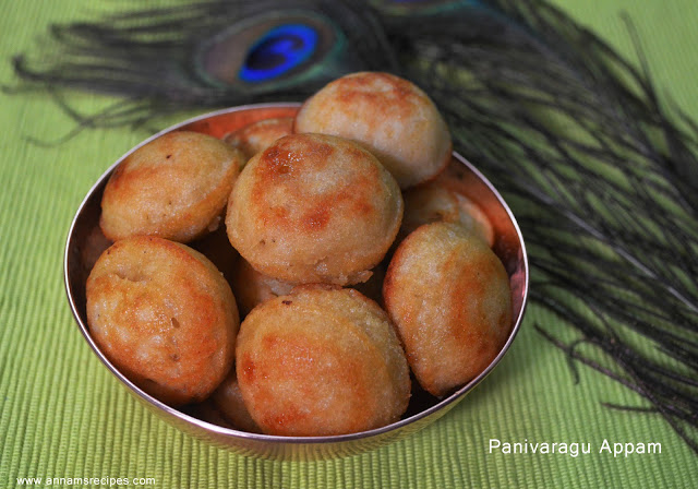 Panivaragu (Proso Millet) Appam