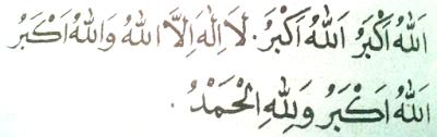 Teks Lafadz Takbir Lengkap dan Tata Sholat Hari Raya