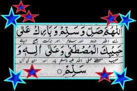benefits of durood-e-mustafa in urdu