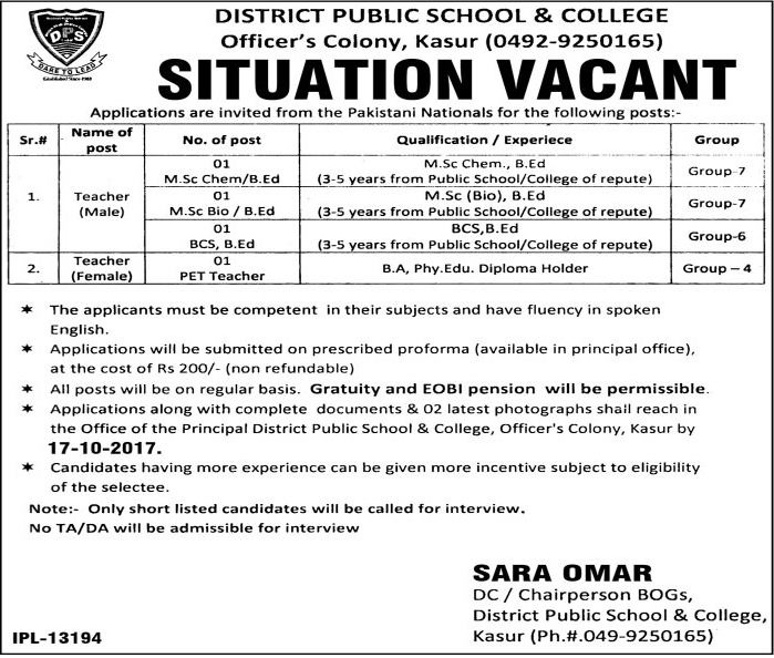 Teachers Required in District Public School And College Kasur  Oct 2017