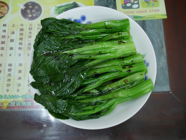 plate of choi sum at M8 Langhe Wontons in Zhaoqing