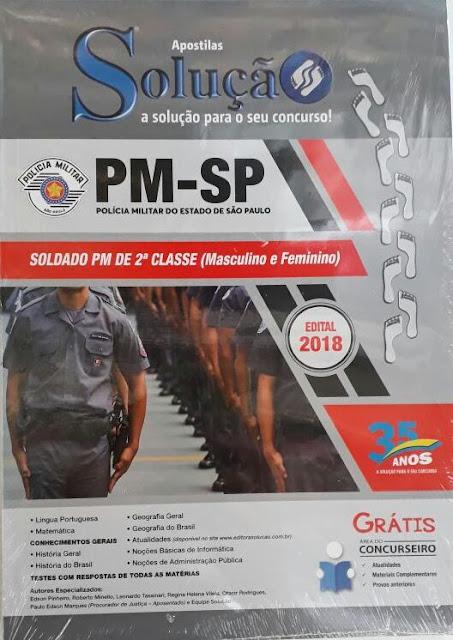PM, soldado de 2ª classe (masculino e feminino) valor R$60,00