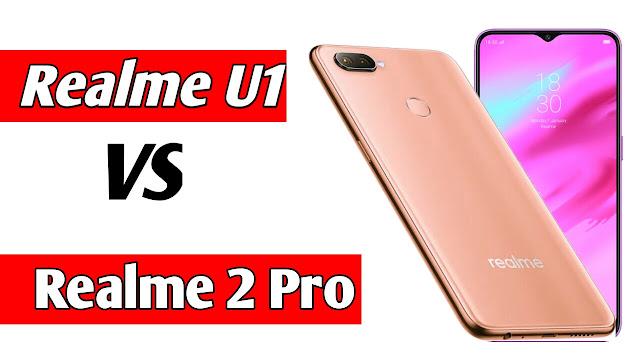 Realme U1 Vs Realme 2 pro | Realme u1 mobile | realme u1 image