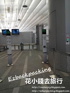 桃園捷運預辦登機行李