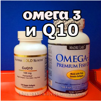 http://smart-internetshopping.blogspot.ru/2016/07/omega-3-q10.html