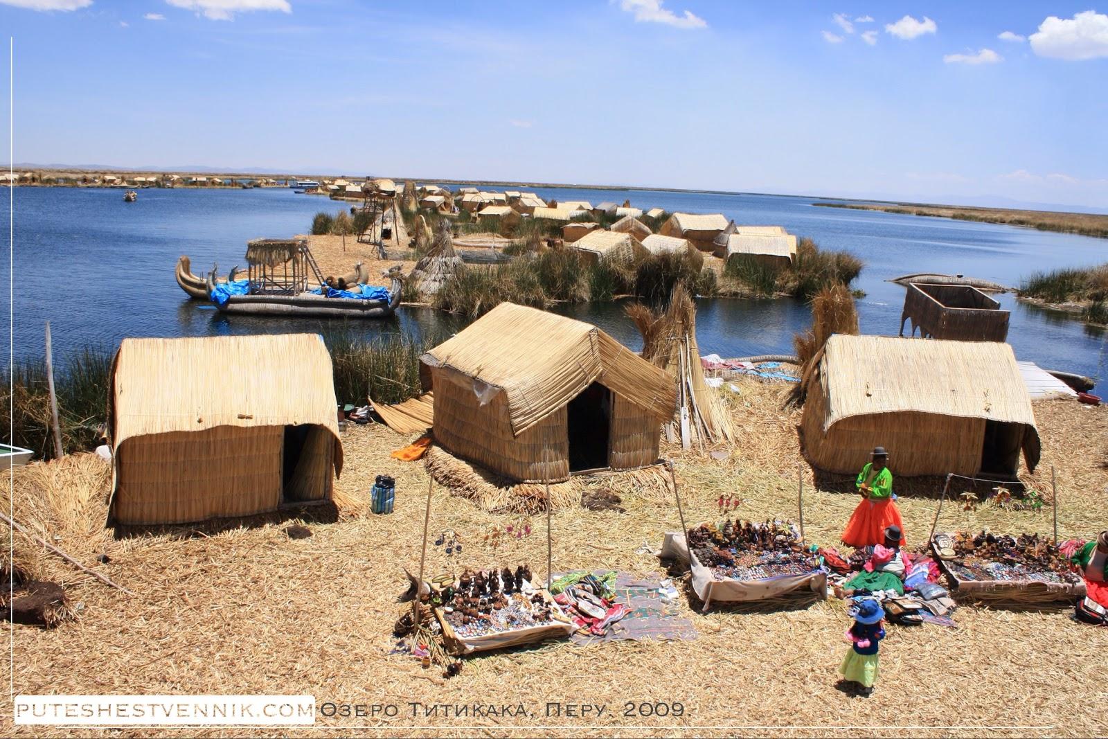 Продажа сувениров на острове из тростника