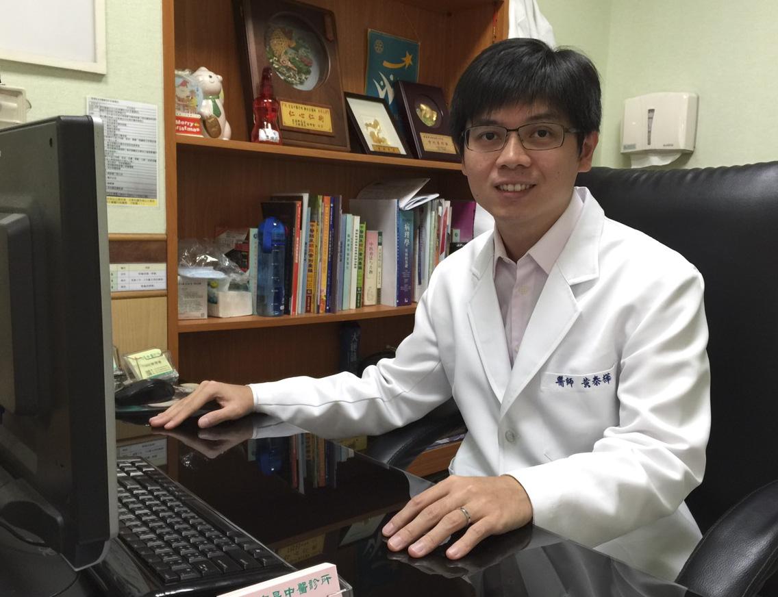 醫師 | [組圖+影片] 的最新詳盡資料** (必看!!) - www.go2tutor.com