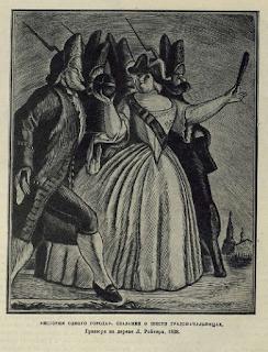 illjustracii-istorija-odnogo-goroda