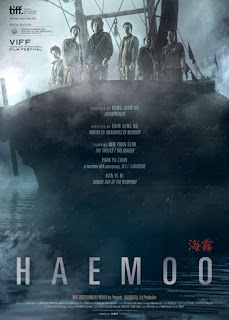 Haemoo - Sea Fog - 2014