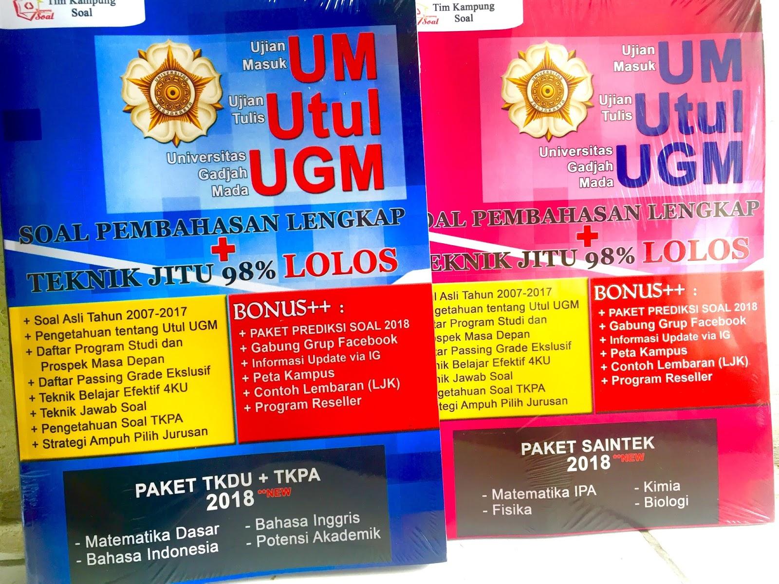 Buku Um Dan Utul Ugm 2018 Muhammad Sajadi