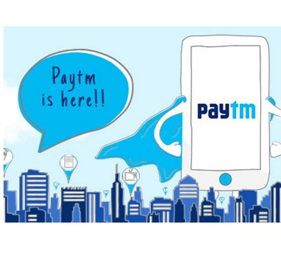 Coupon freecharge paytm