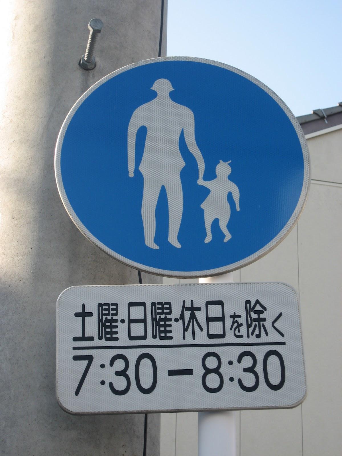 ikatin room..: 歩行者専用道路...