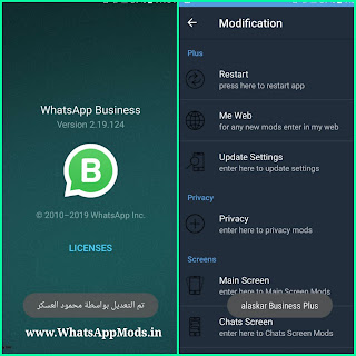 WhatsApp Business Plus v1.50 by Alaskar