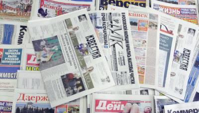Russian Media 70