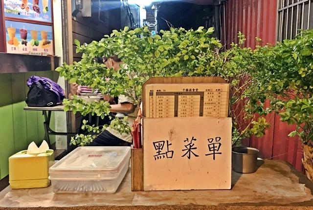 千囍蔬食堂~淡水捷運站素食