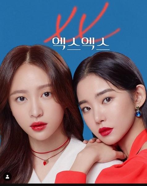 Xx Korean Drama Subtitle Indonesia
