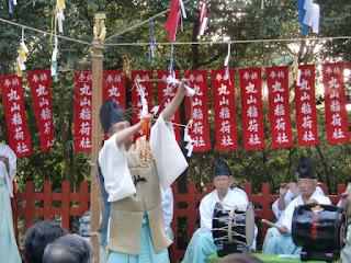 丸山稲荷社火焚祭