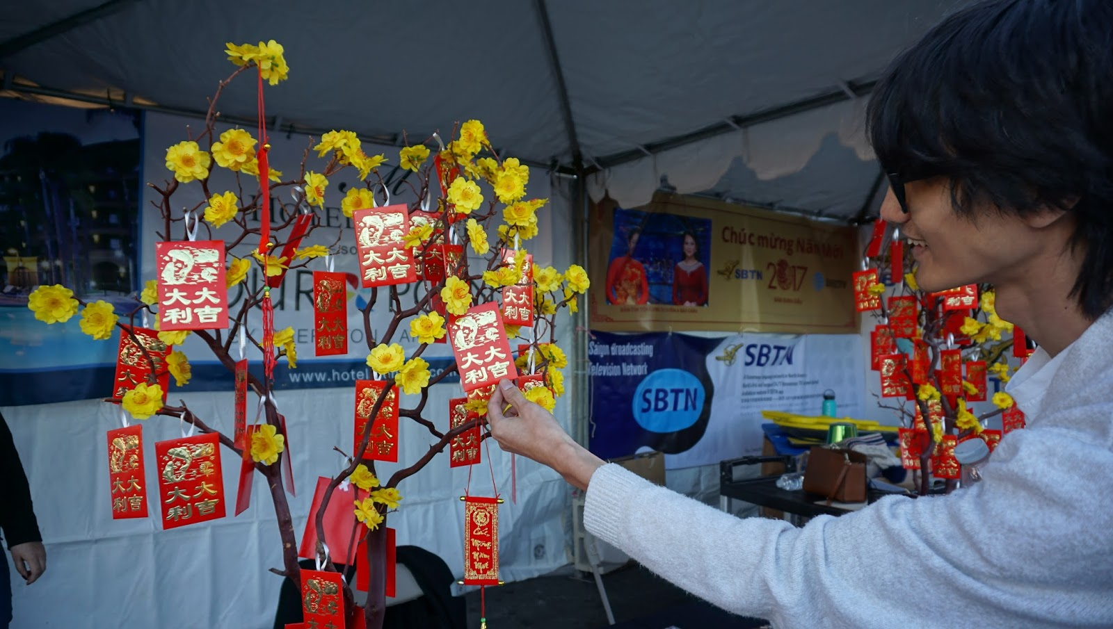 [GIVEAWAY] Celebrate the Year of the Dog @ The UVSA Tet Festival in Costa Mesa