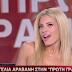 Μένει στον Σκάι η Ευαγγελία Αραβανή - Τι είπε για Νωαίνα και X-Factor (videos)