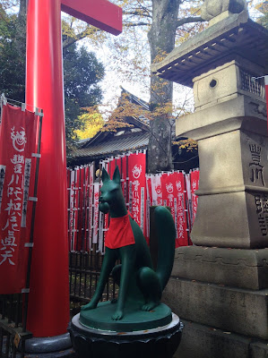 Toyokawa Inari Shrine